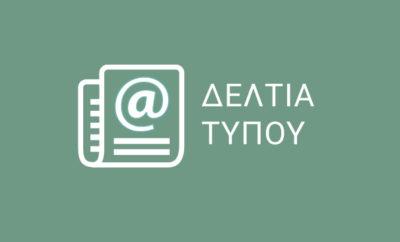 Κοινή συνεδρίαση ΒΕΑ  ΕΒΕΑ  παρουσία υπουργού Ανάπτυξης Άδωνη Γεωργιάδη – «Εγγραφή επιχειρήσεων στα Επιμελητήρια κατά ΚΑΔ»